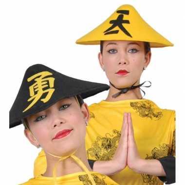Gele aziatische verkleedhoed voor volwassenen hoed