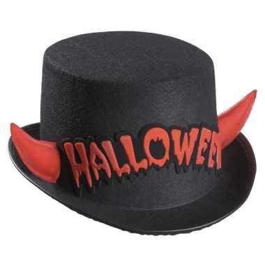 Halloween hoge hoed met glimmende duivelhoorns